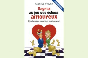 Pascale Piquet à l'émission de Marilyne Petit, «Toi et Nous», sur Radio de Lévis CJMD 96.9, le 17 septembre 2018